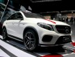 Mercedes-AMG GLE43 Coupe giá 4,469 tỷ đồng ở Việt Nam