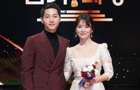 Bật mí về đám cưới thế kỷ của Song Hye Kyo - Song Joong Ki - 1