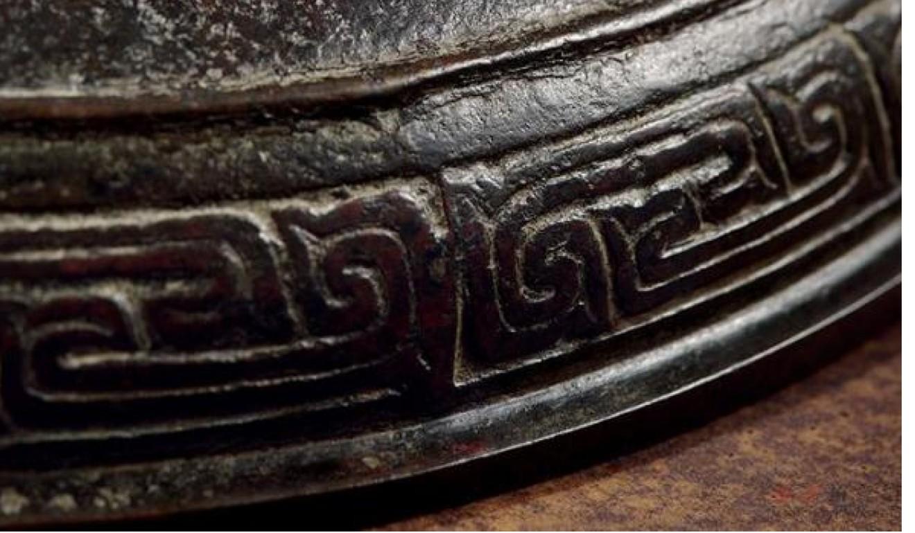 Đĩa cổ Trung Quốc 2.000 năm được bán với giá 600 tỷ - 2