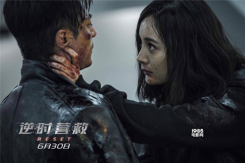 Hoa đán Dương Mịch yêu cầu ông xã Lâm Tâm Như đánh mình hết sức - 3