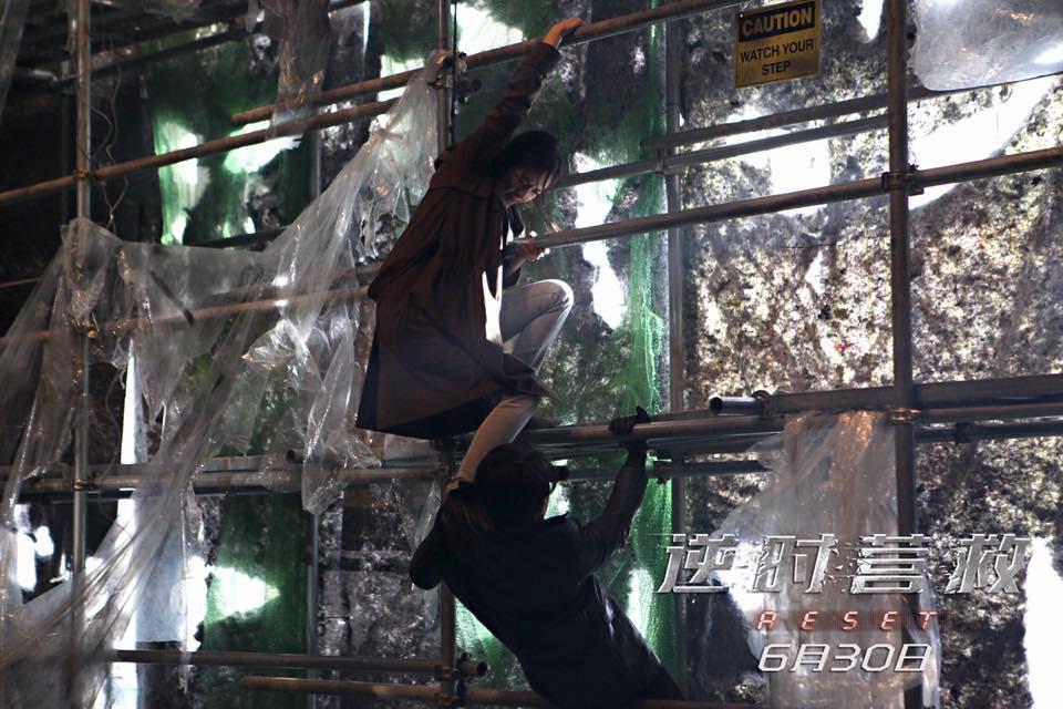 Hoa đán Dương Mịch yêu cầu ông xã Lâm Tâm Như đánh mình hết sức - 6