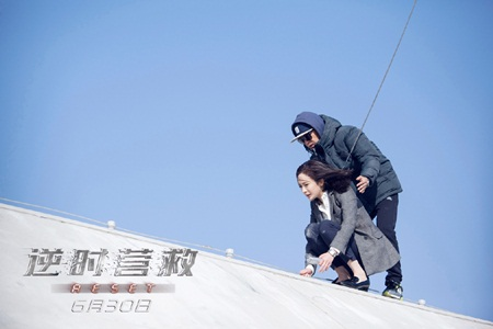 Hoa đán Dương Mịch yêu cầu ông xã Lâm Tâm Như đánh mình hết sức - 7