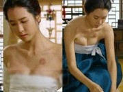 """Phim - Phim Hàn cũng lừa khán giả bằng những cảnh """"siêu điêu"""" thế này"""