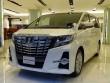 Xe 7 chỗ Toyota Alphard sắp ra mắt Việt Nam?