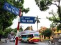 """Giải mã những địa danh """"Tây"""" ít người biết ở Hà Nội"""