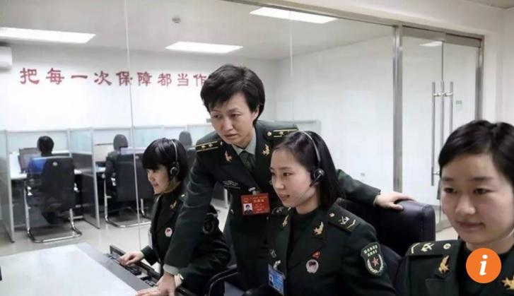 Đội 3000 lính nữ đằng sau chiếc điện thoại đỏ của ông Tập - 1