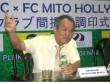 Trưởng đoàn bóng đá U22 Việt Nam không phải là bầu Đức