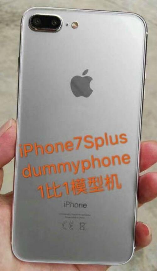 iPhone 7s Plus xuất hiện với ngoại hình đẹp, tựa iPhone 7 Plus - 2