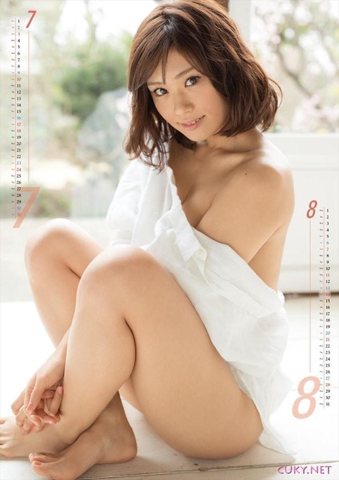 """Bồ người mẫu Nhật xinh đẹp của """"ông chú Bút Táo Dứa"""" - 5"""