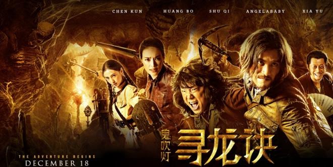 Chiến lang 2 của Ngô Kinh trở thành phim ăn khách nhất lịch sử TQ - 6