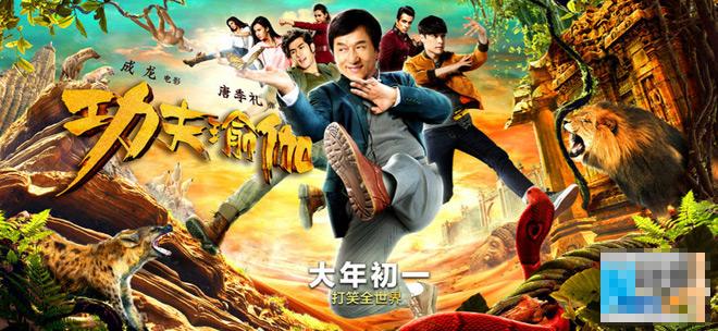 Chiến lang 2 của Ngô Kinh trở thành phim ăn khách nhất lịch sử TQ - 4
