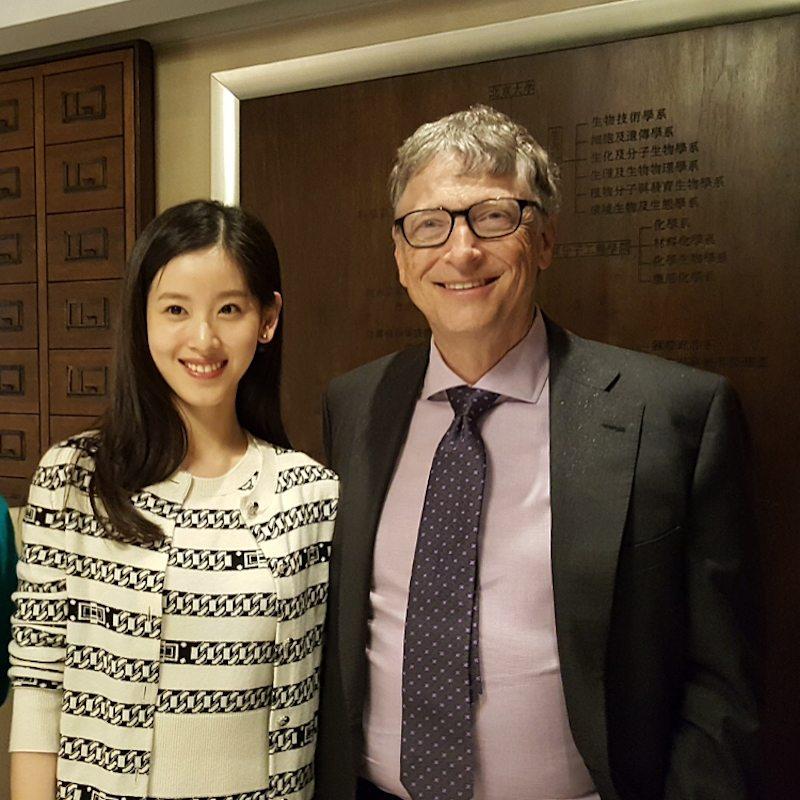 """Từ """"hot girl trà sữa"""" trở thành nữ tỷ phú trẻ nhất Trung Quốc - 3"""