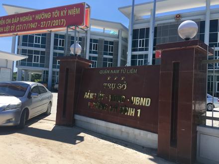 Bí thư phường cùng chồng tổ chức đường dây đánh bạc 4,7 tỷ đồng - 1