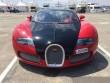 Bugatti Veyron Grand Sport cũ 8 năm vẫn bán giá 39 tỷ đồng