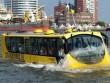 """Người Sài Gòn sắp được trải nghiệm """"xe buýt"""" trên mặt nước"""