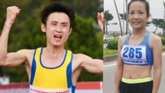 Cập nhật SEA Games 19/8: Hoàng Thị Thanh giành HCB điền kinh