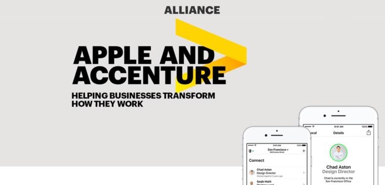 """Apple lên kế hoạch """"bẫy"""" người dùng - 1"""