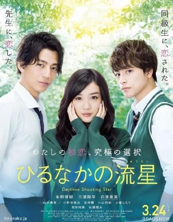 Ngọc nữ 17 tuổi Nhật Bản nổi tiếng nhờ khóc đẹp - 6