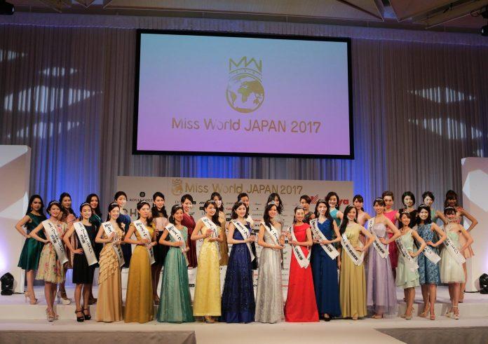 Ngỡ ngàng vì thí sinh, hoa, á hậu Nhật Bản xấu đều - 7