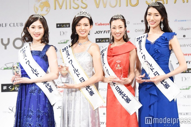Ngỡ ngàng vì thí sinh, hoa, á hậu Nhật Bản xấu đều - 8