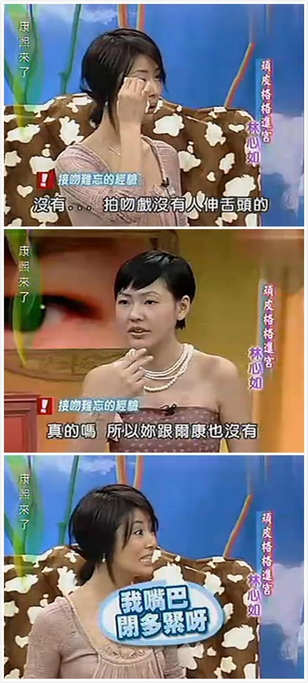 Lâm Tâm Như bị Châu Kiệt chỉ trích về cáo buộc cưỡng hôn thô bạo - 1