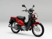 Thế giới xe - Honda Cross Cub rục rịch ra mắt, giá 13,5 triệu đồng