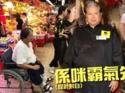 Ông béo  làng võ thuật Hong Kong ngồi xe lăn đi chợ mua rau