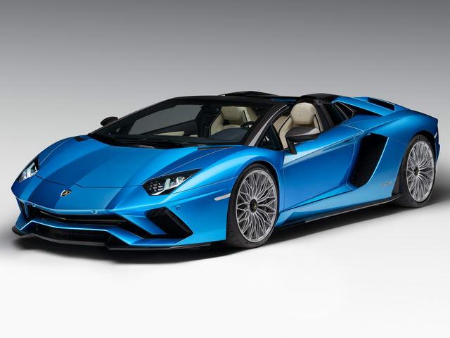 Lamborghini Aventador S Roadster giá từ 8,6 tỷ đồng - 1
