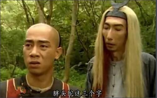 Cuộc sống chật vật của sao nam xấu nhất màn ảnh Hong Kong - 2