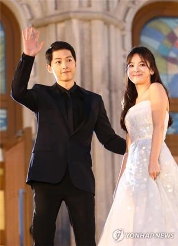 Đám cưới Song Hye Kyo: Hé lộ địa điểm chụp bộ ảnh và váy cưới - 1