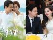 """""""Thần tiên tỷ tỷ"""" Đặng Thu Thảo kết hôn doanh nhân trẻ NÓNG nhất tuần"""