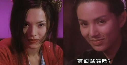 Những màn cải trang ngớ ngẩn trong phim Trung Quốc - 7