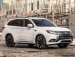 Mitsubishi Outlander ở Việt Nam giảm giá còn 755 triệu đồng