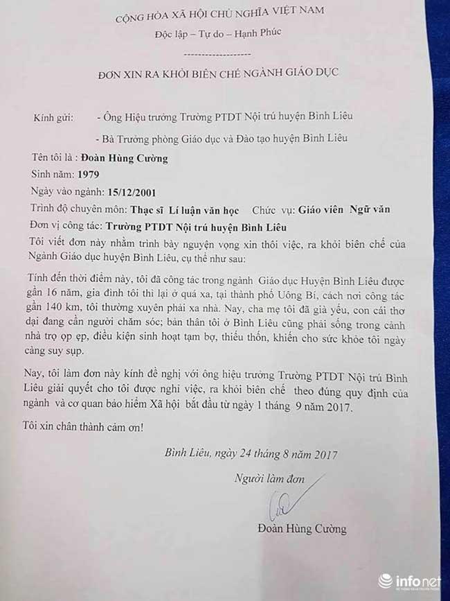"""Tâm sự gây 'bão"""" của thầy giáo 16 năm dạy học viết đơn xin ra khỏi biên chế - 1"""
