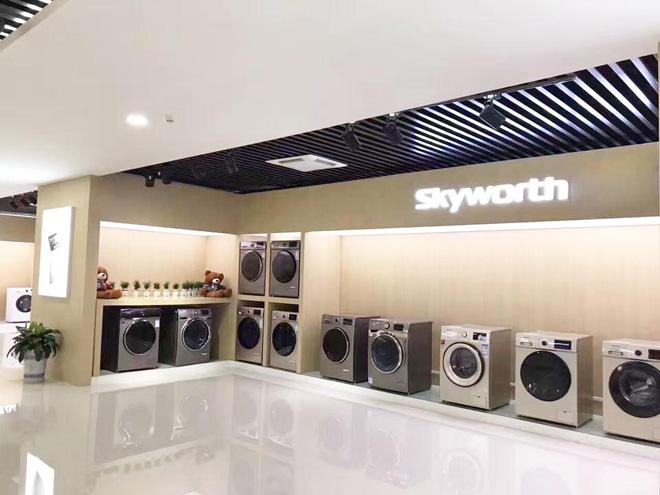 Skyworth tiên phong xu hướng công nghệ tương lai - 7