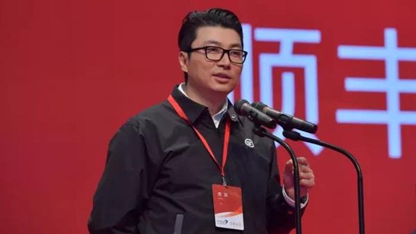 Từ nhân viên giao hàng thành tỷ phú giàu thứ 3 Trung Quốc - 1