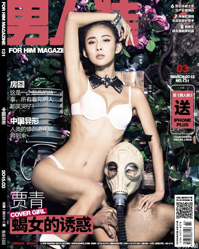 Sở hữu gương mặt thanh tú, ngọt ngào cùng thân hình nóng bỏng, Giả Thanh được nhiều đạo diễn ưu ái. Tuy nhiên, scandal ảnh nhạy cảm bị phát tán trên mạng hồi năm 2015 khiến sự nghiệp của mỹ nữ sinh năm 1986  lao đao .