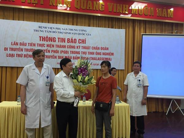 Lần đầu tiên Việt Nam thụ tinh thành công cho người bị tan máu bẩm sinh - 1