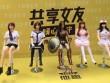 Công ty Trung Quốc mở dịch vụ cho thuê búp bê tình dục