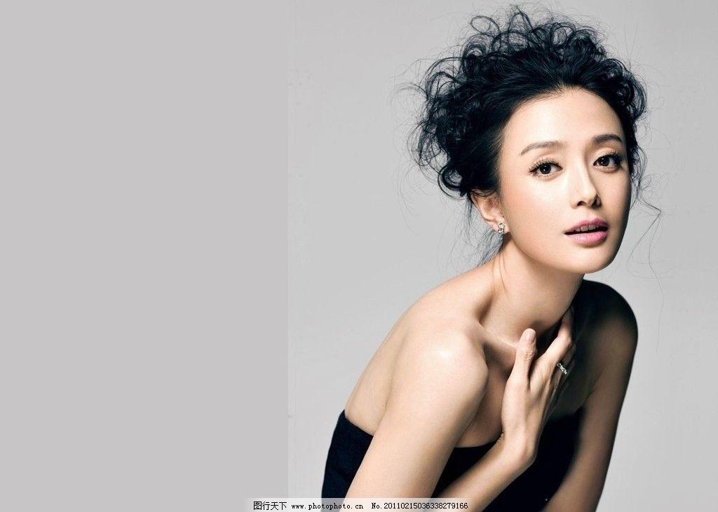 """Tình cũ Huỳnh Hiểu Minh xinh đẹp """"chẳng kém cạnh"""" Angela Baby - 2"""