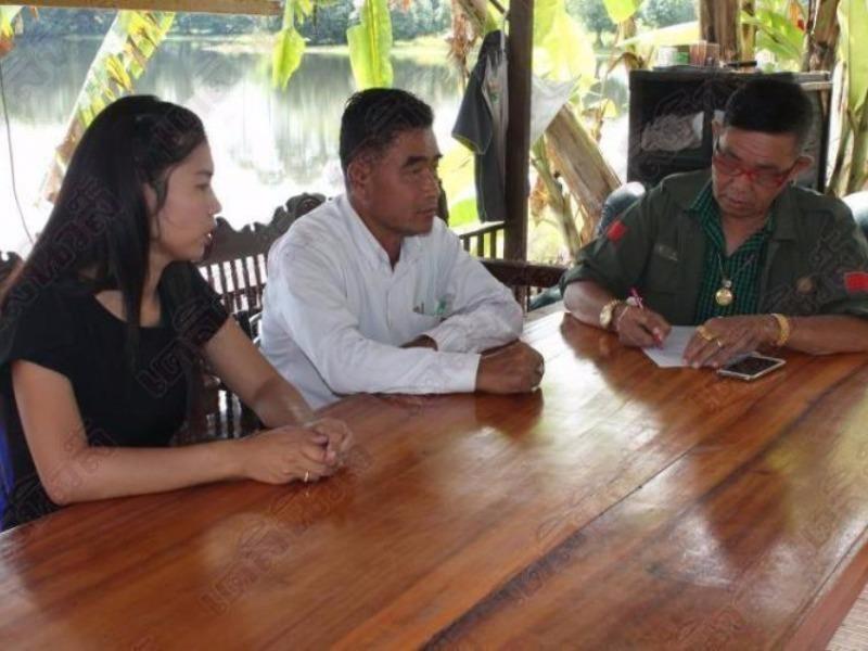 Sốc: Quan chức Thái Lan công khai 120 bà vợ và 28 con - 1