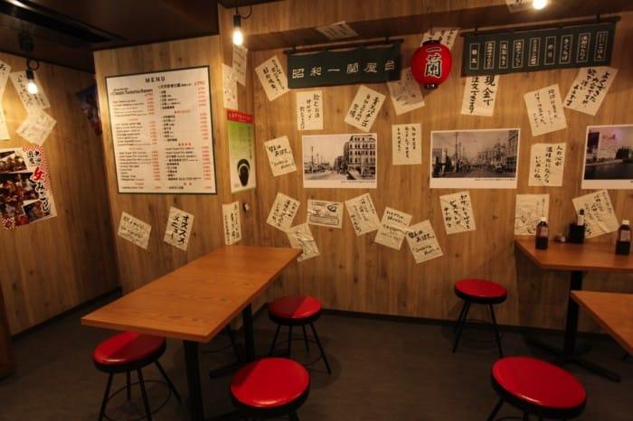 Đi du lịch Nhật Bản, đừng quên ghé quán mì độc nhất vô nhị này - 2