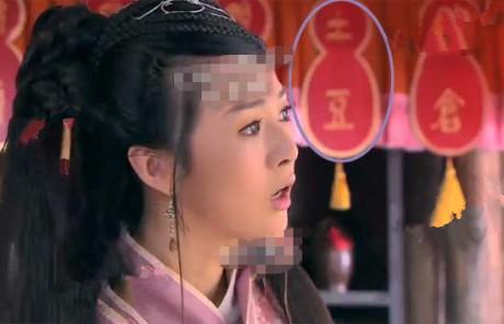 Phì cười với những hạt sạn trong phim cổ trang Trung Quốc - 2
