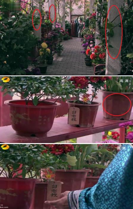 Phì cười với những hạt sạn trong phim cổ trang Trung Quốc - 1