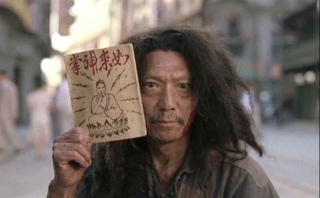 """Gã """"ăn mày"""" quyền lực - sư thúc Chân Tử Đan, bạn thân Châu Tinh Trì - 5"""