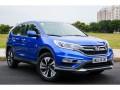 Ô tô - Chiến thuật giảm giá của Honda CR-V ở Việt Nam có hiệu quả?