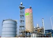 Tài chính - Bất động sản - 4 dự án thua lỗ của Tập đoàn Hóa chất giờ ra sao?