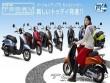 """Honda Today 50cc: Tay ga nhẹ nhàng cho """"cậu ấm cô chiêu"""""""