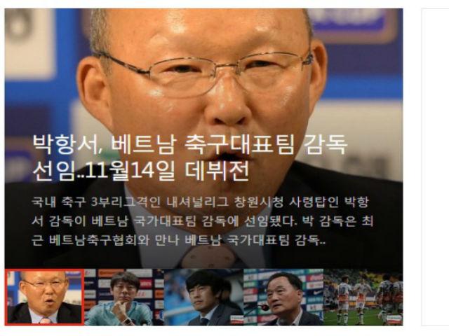 HLV Park Hang-seo dẫn dắt ĐT Việt Nam: Báo Hàn Quốc tung hoa chúc mừng