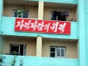 Thế giới - Dấu hiệu lạ xuất hiện ở thủ đô Triều Tiên